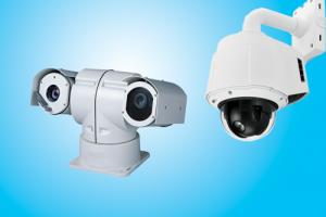 kamera 300x200 1 güvenlik kamera sistemleri